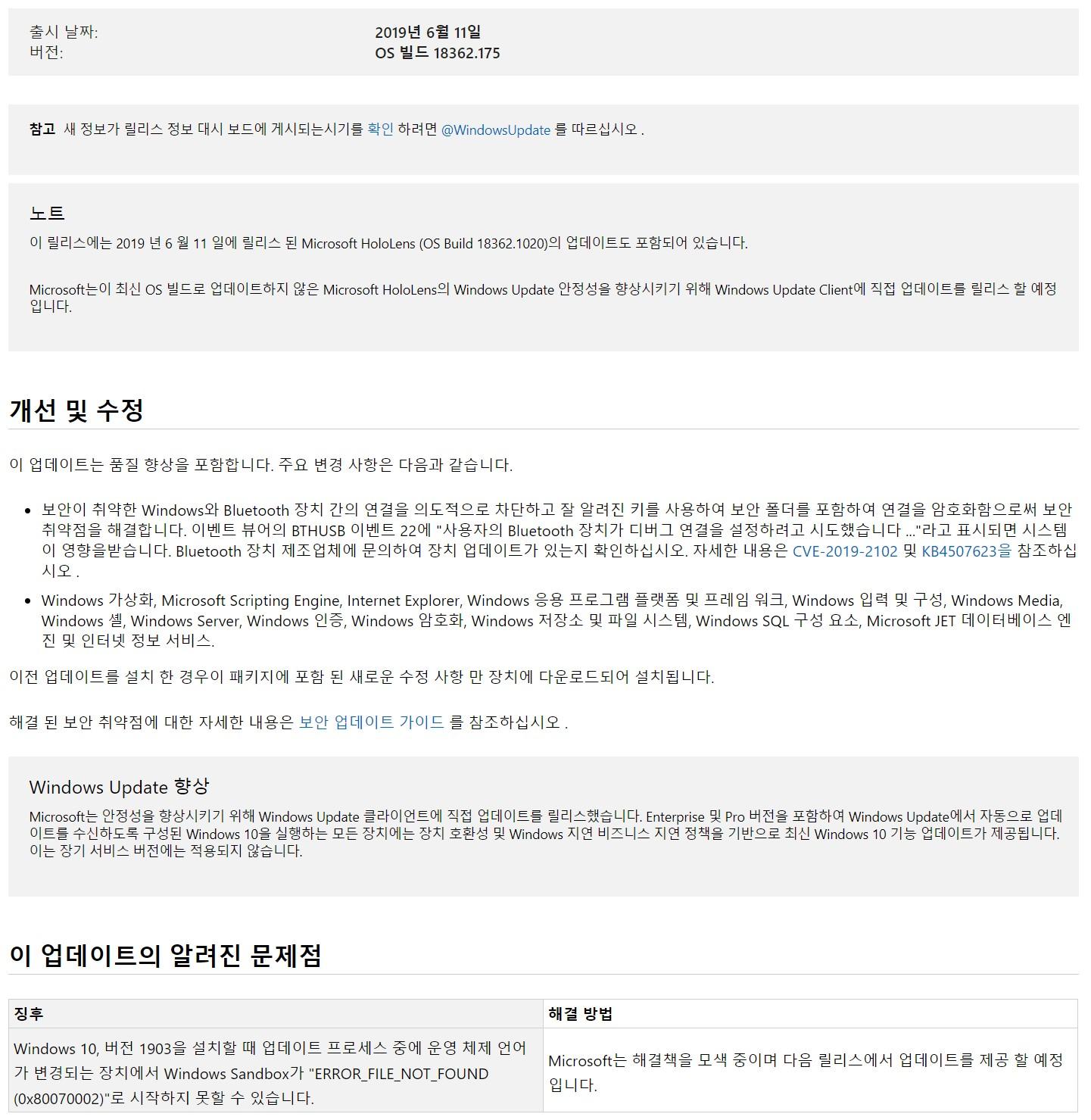 주석 2019-06-12 114846.jpg