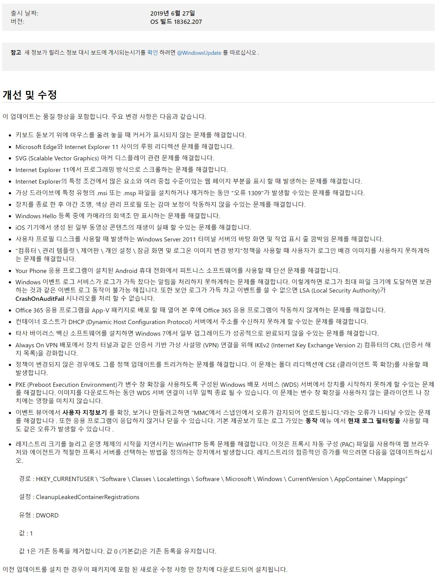 주석 2019-06-28 141059.png