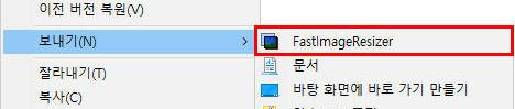 Fast Image Resizer-2.jpg
