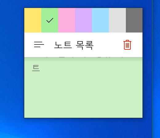 주석 2019-06-16 153522.png