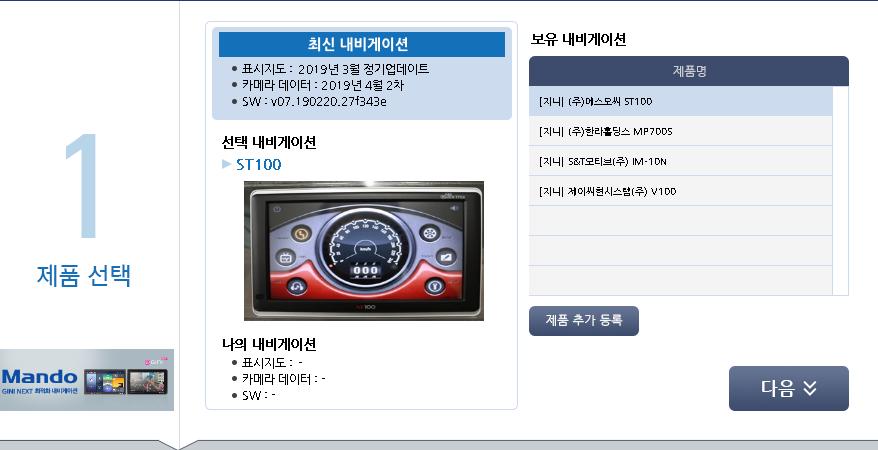 주석 2019-05-14 082201.png