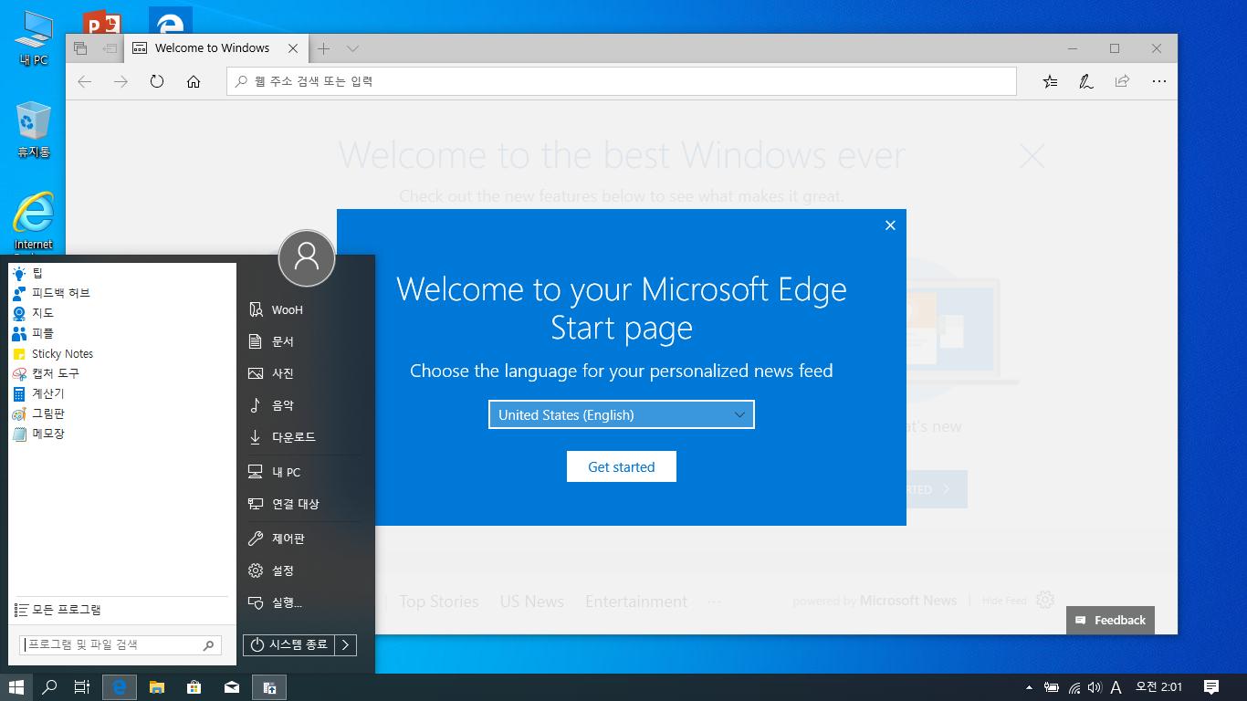 001 edge start menu.png