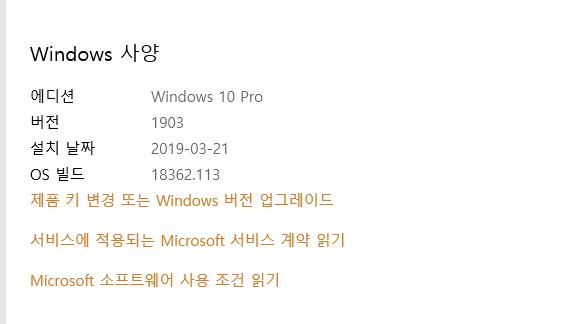 주석 2019-05-15 105427.png