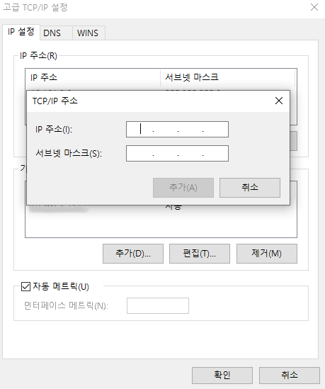 IP 할당 06.png