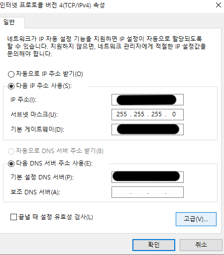 IP 할당 04.png