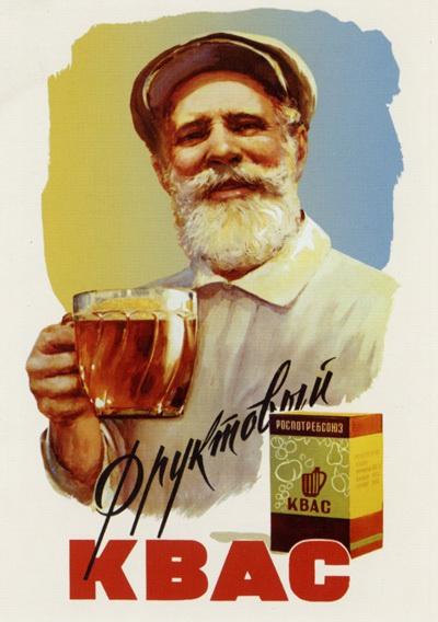 러시아의 국민 음료수11.jpg