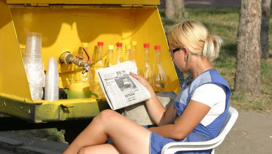 러시아의 국민 음료수9.jpg