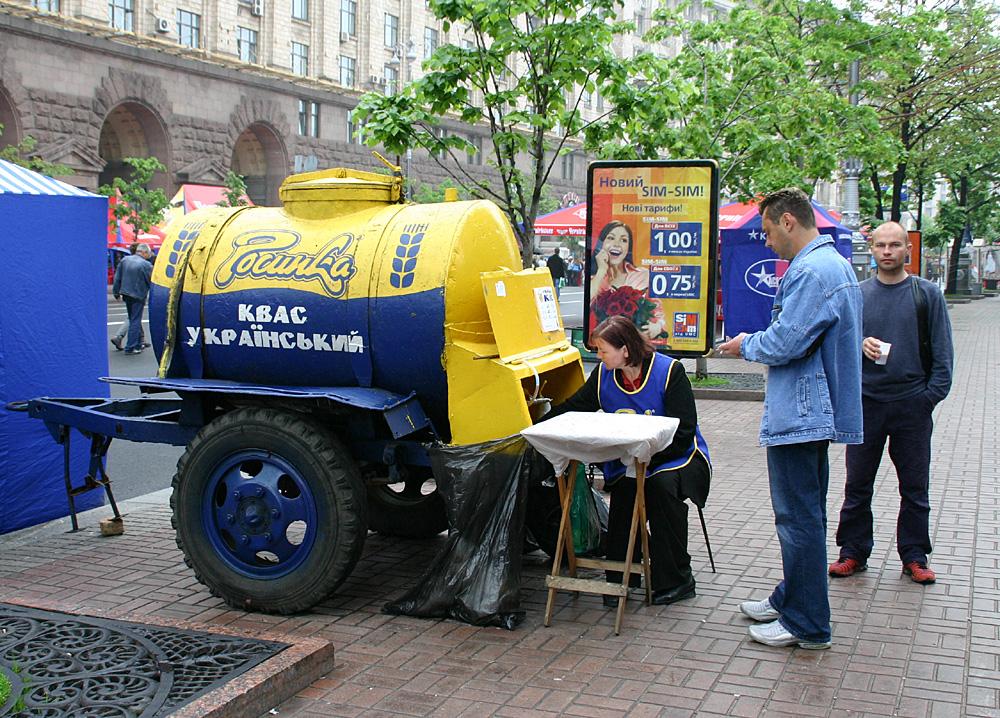 러시아의 국민 음료수7.jpg