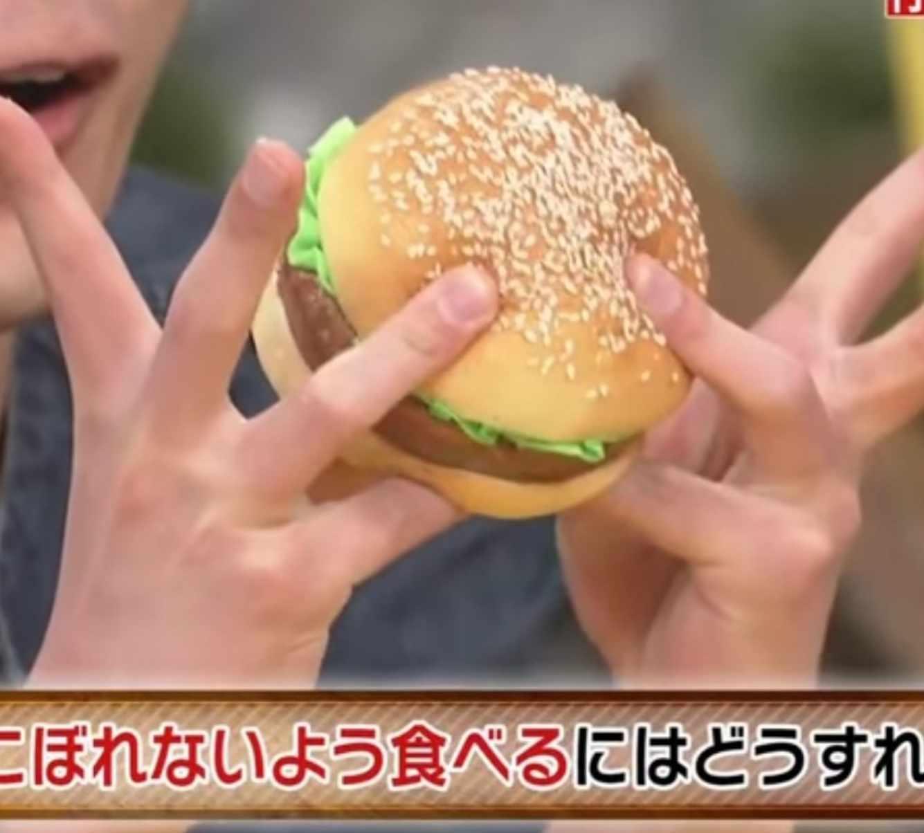 햄버거 깔끔하게 먹는 꿀팁3.jpg