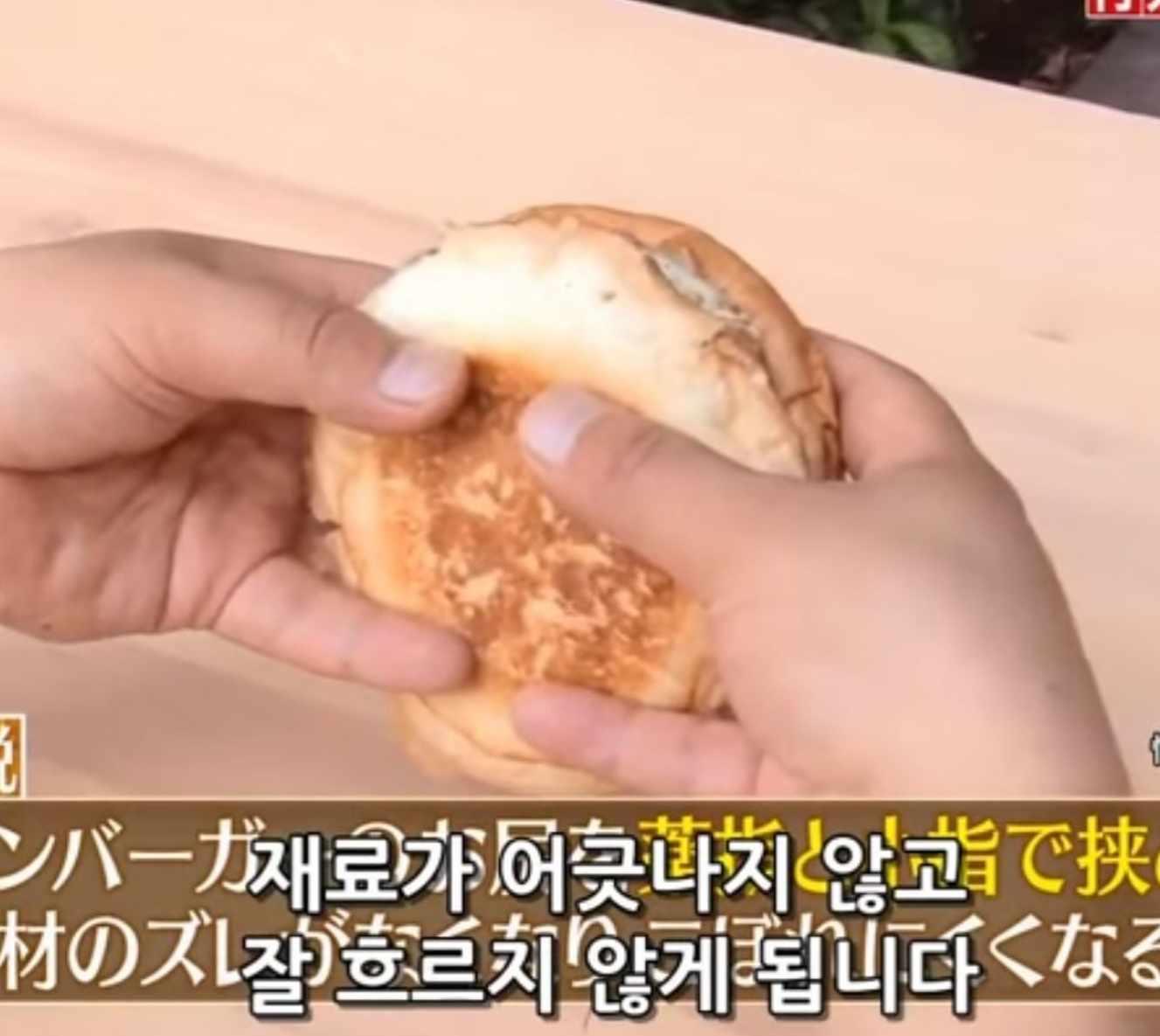 햄버거 깔끔하게 먹는 꿀팁2.jpg