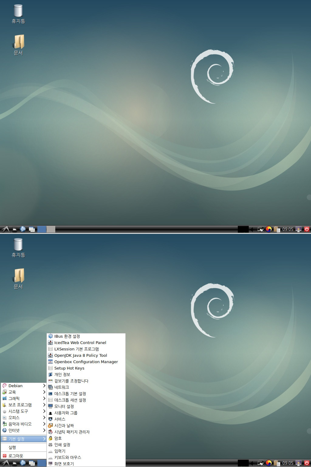 Debian9-LXDE.jpg