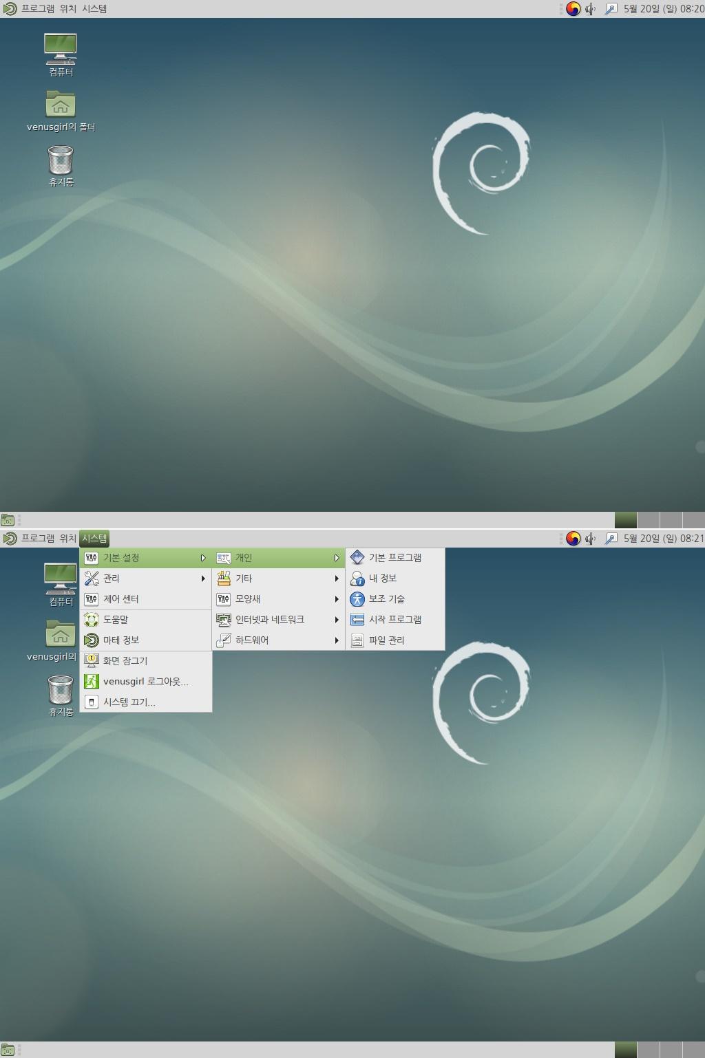 Debian9-MATE.jpg