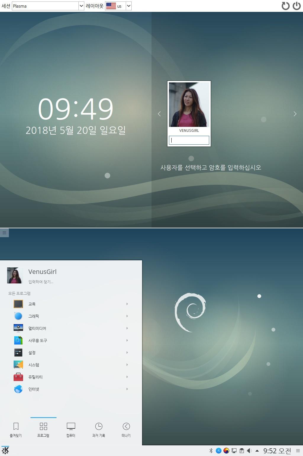 Debian9-KDE.jpg