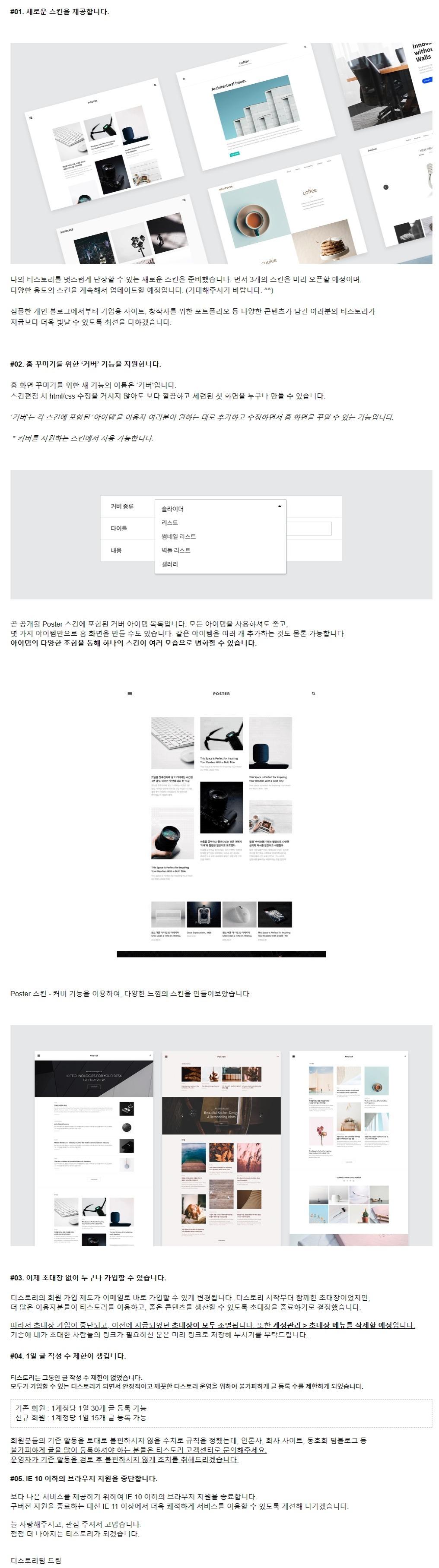 screenshot-2018.10.12-00-24-21.jpg