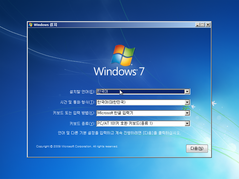Windows_7-2010-03-09-19-03-18.png