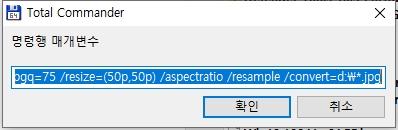to jpg 50% 75q -4.jpg
