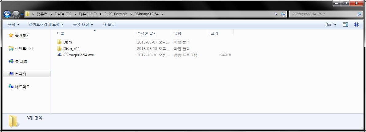3. RSimageX_제작자원본.jpg