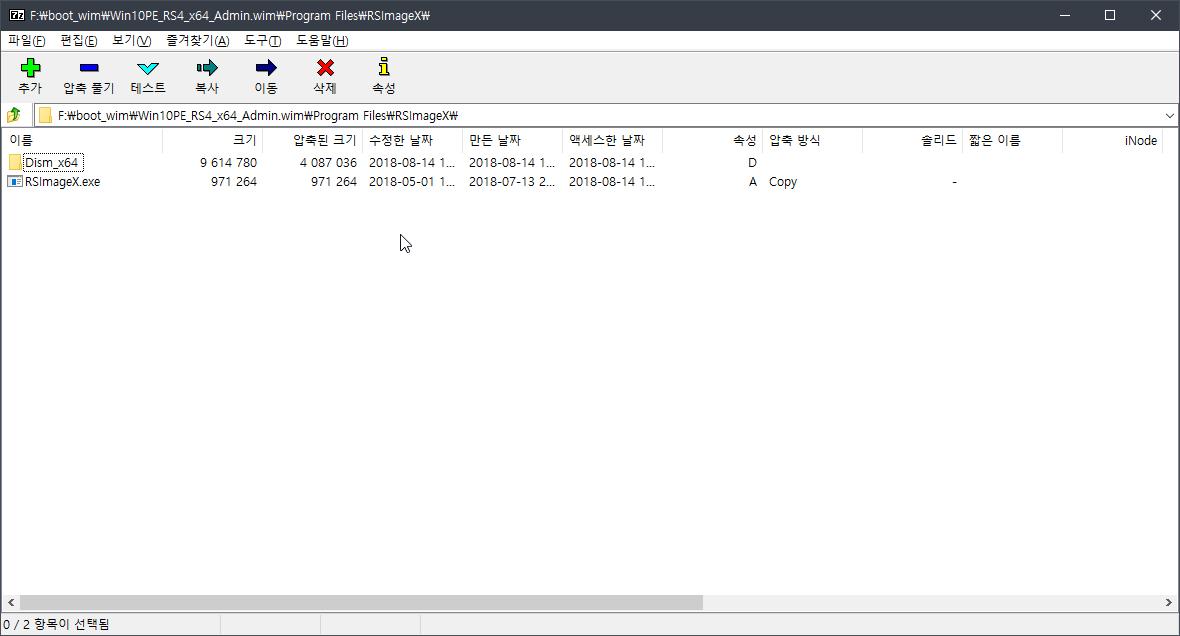 4. 수정본PE_RSimageX.jpg