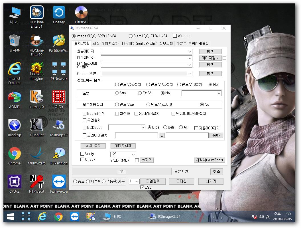 포맷변환_sshot-3.jpg