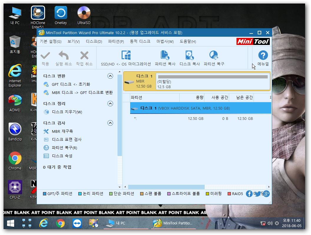 포맷변환_sshot-4.jpg