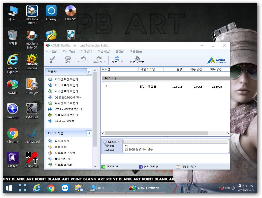 포맷변환_sshot-2.jpg