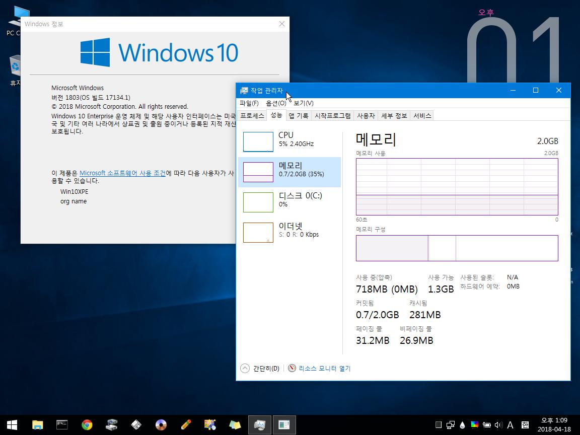 VirtualBoxPC_18_04_2018_13_09_40.png