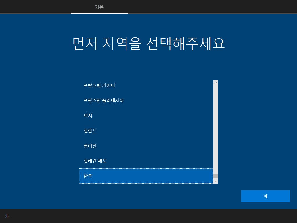 Windows 7 x64-2019-01-18-09-29-03.png