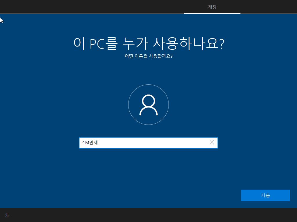 Windows 7 x64-2019-01-18-09-29-53.png