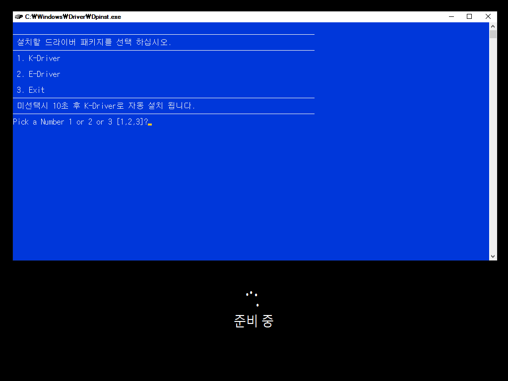 Windows 7 x64-2019-01-18-09-28-10.png