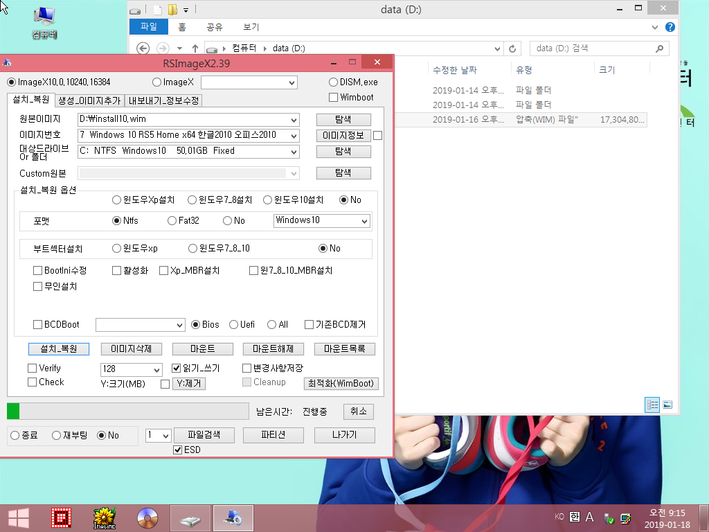 Windows 7 x64-2019-01-18-09-15-59.png