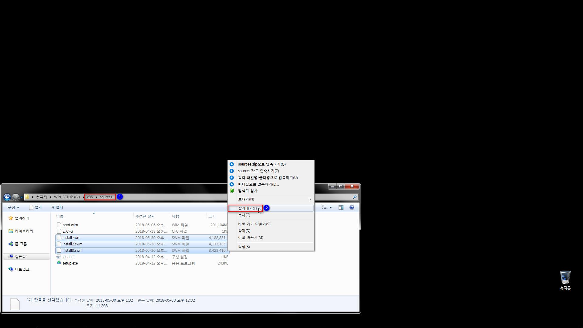 12. x86 - sources 에 있던 파일. 잘라내기.jpg