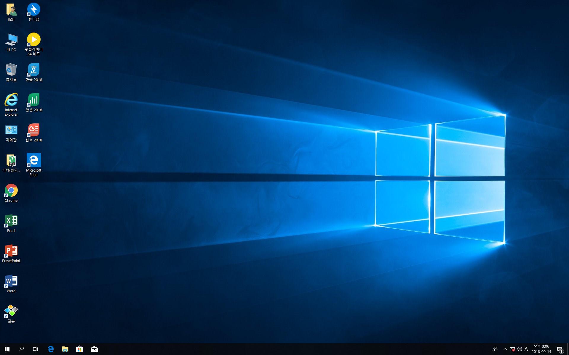 3. 윈도우 부팅화면.jpg