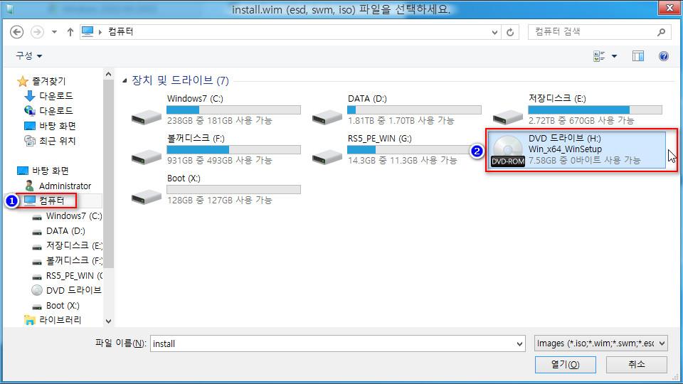 5. 내PC 클릭하면 DVD는 장착되어 있음.jpg