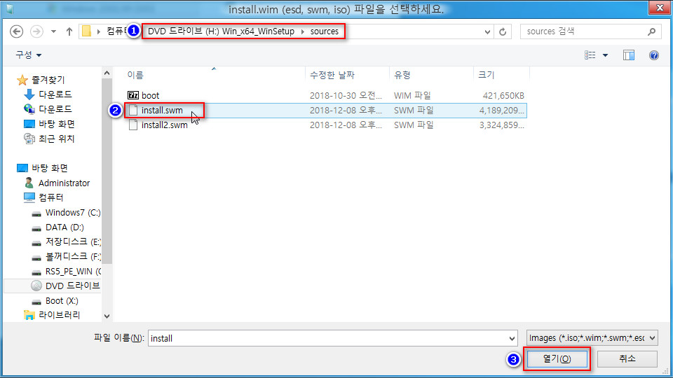 6. DVD - sources - install.swm - 열기.jpg