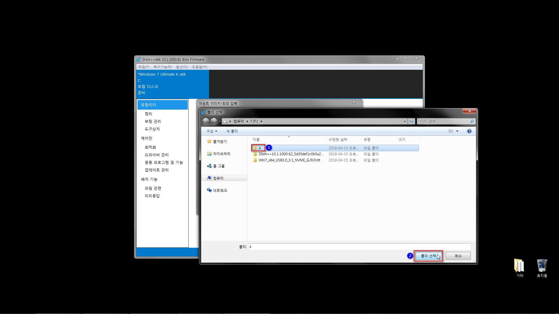 11. a폴더 한 번 클릭 선택 - 폴더 선택 클릭.jpg