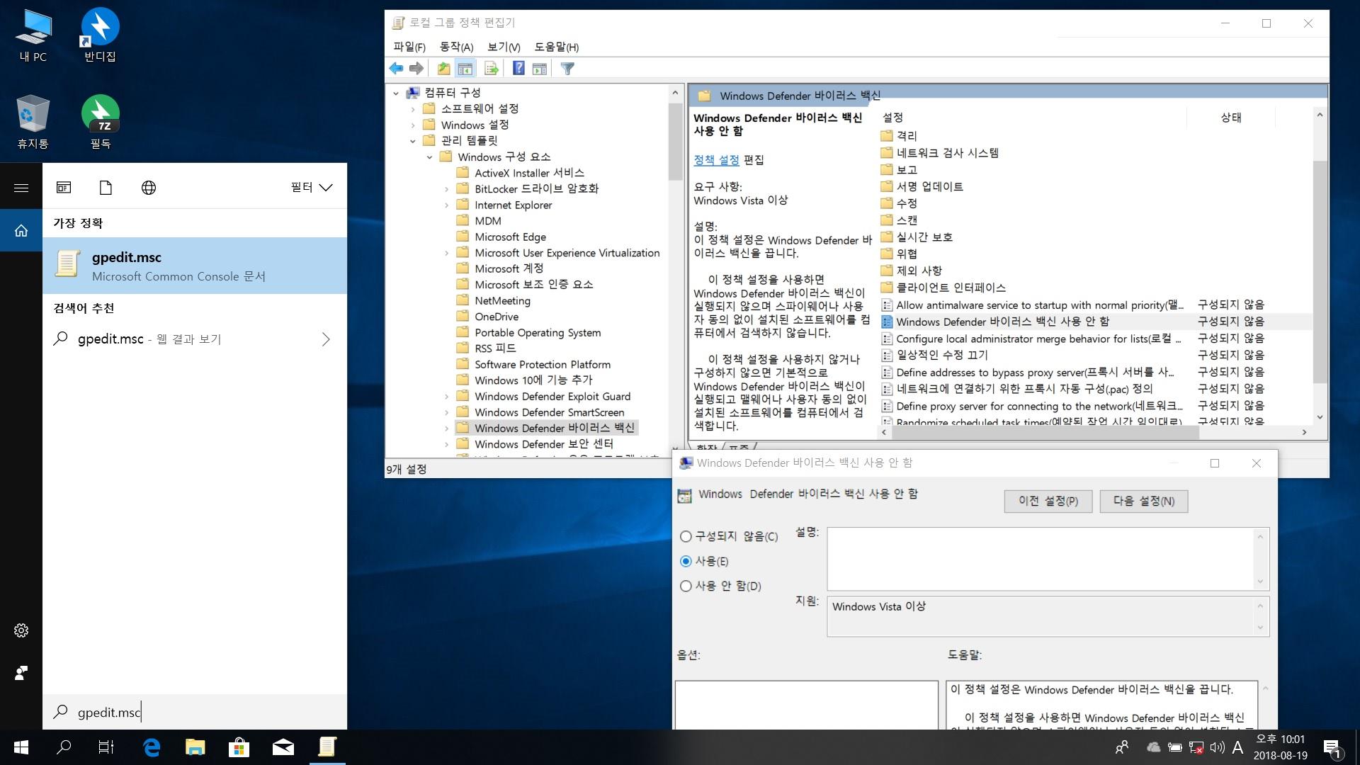 OS2.jpg