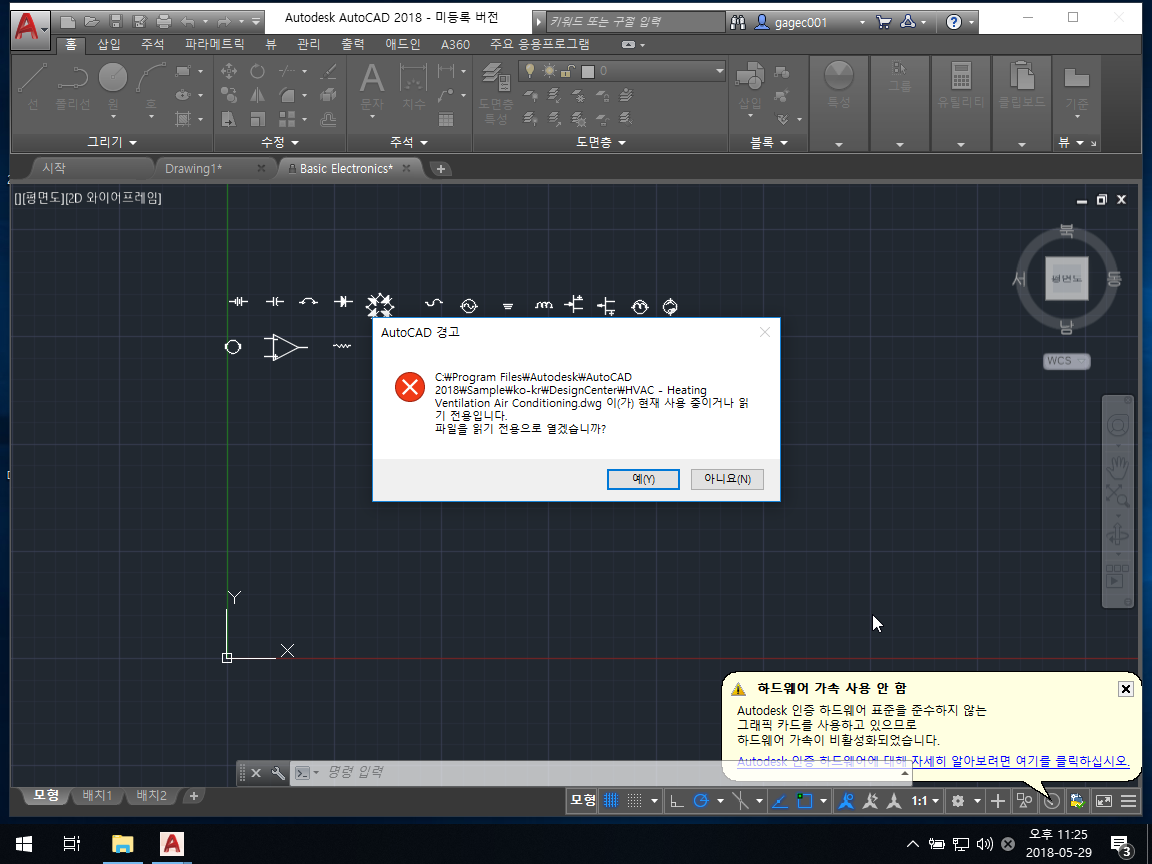 VirtualBox_2.png