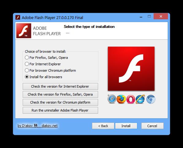 Adobe Flash Player 3in1 27.0.0.170 Diakov.png