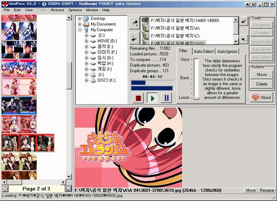 VisiPics 1.31.jpg
