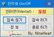 Nine_Lan2.png