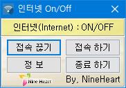 Nine_Lan1.png