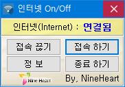 Nine_Lan3.png
