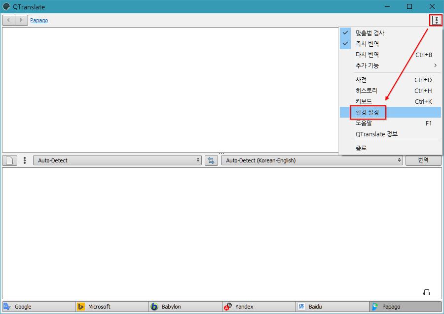 QTranslate_01.png