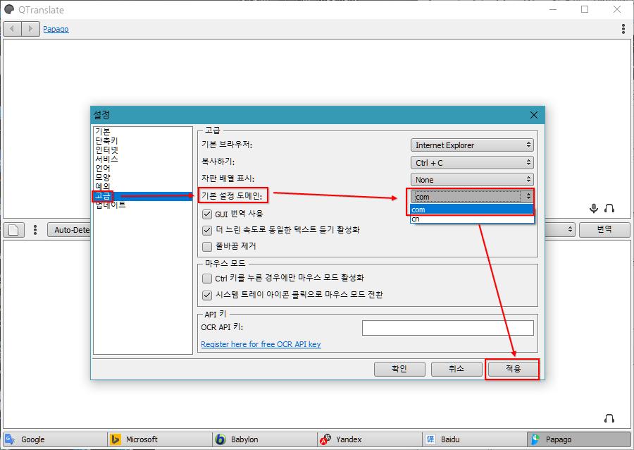 QTranslate_02.png
