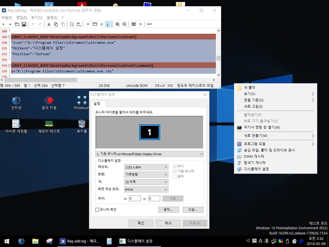 Windows 10 x64 ENG-2018-02-09-01-42-19.png