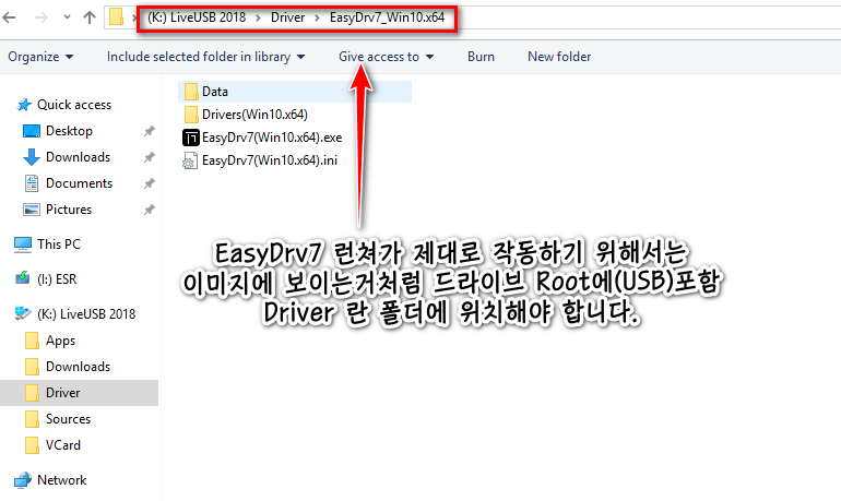 EasyDrv7 Driver.png