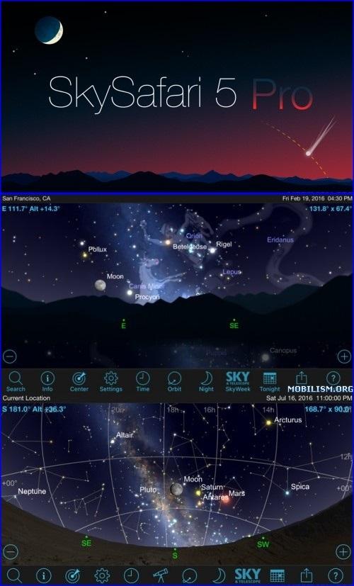 SkySafari 5 Pro.jpg