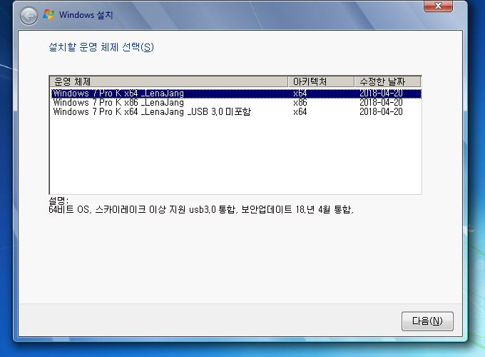 windows 7 professional 32bit iso 토렌트