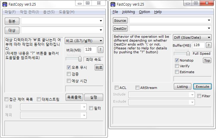 FastCopy 3.25_x86,x64+Kor.png