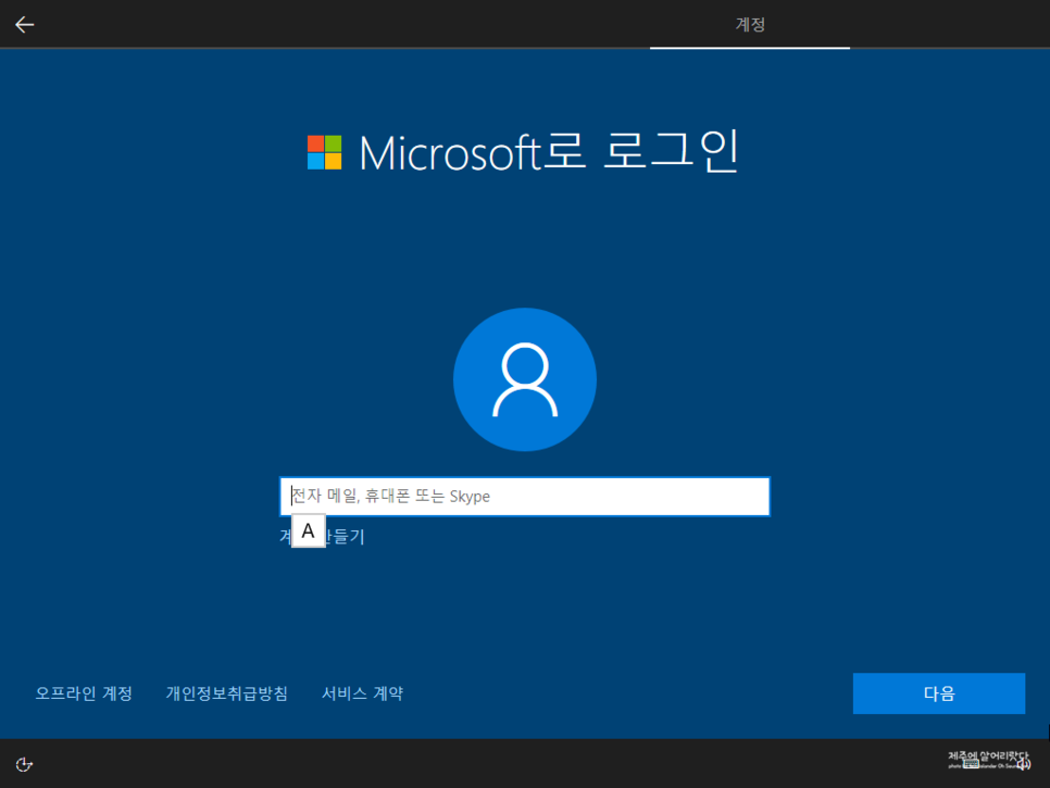 Win10_RS4(17134_48)_x64x86_유틸통합_2018_05_Remiz-5.png